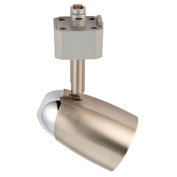 Saxby Monte Track Head 6w 42316 by Massive Lighting